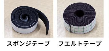 薄手の軟質テープに最適!